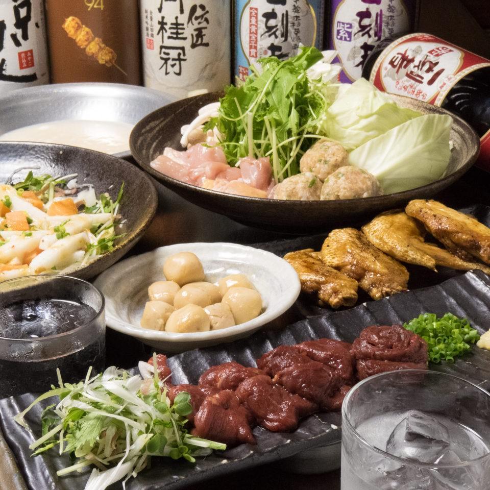 とりいちず酒場 八王子北口駅前店の鶏料理もお酒もしっかり楽しめるコース